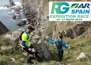 Galicia, sede de una de las pruebas mundiales de Raids de Aventura