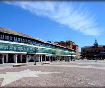 """Se presenta la programación del """"Festival Internacional de Cine de Almagro"""" - turismo-activo"""